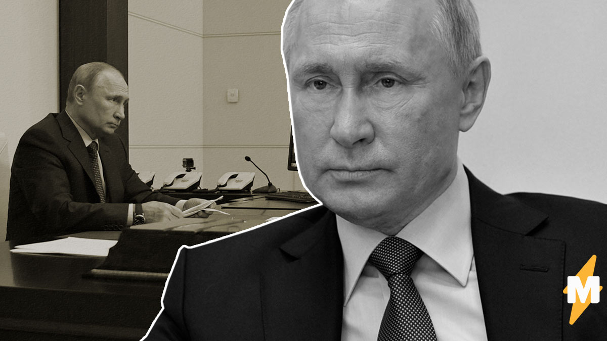 Путин провёл рабочую встречу в Кремле. Попрощайтесь с топ-теорией заговора этой весны