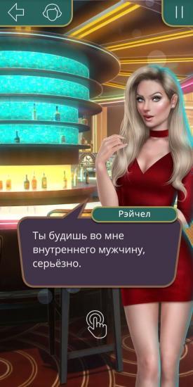 """""""Внешность женская и с сюрпризом"""". В игре """"Клуб романтики"""" появился трансгендерный персонаж, и люди недовольны"""