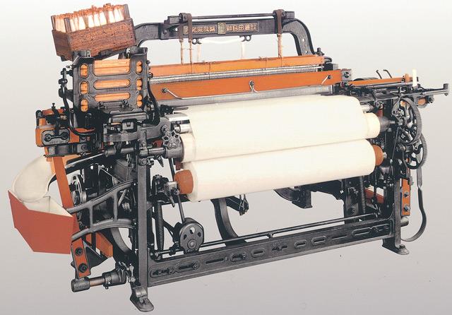 Автоматический ткатский станок Сакиши Тойоды