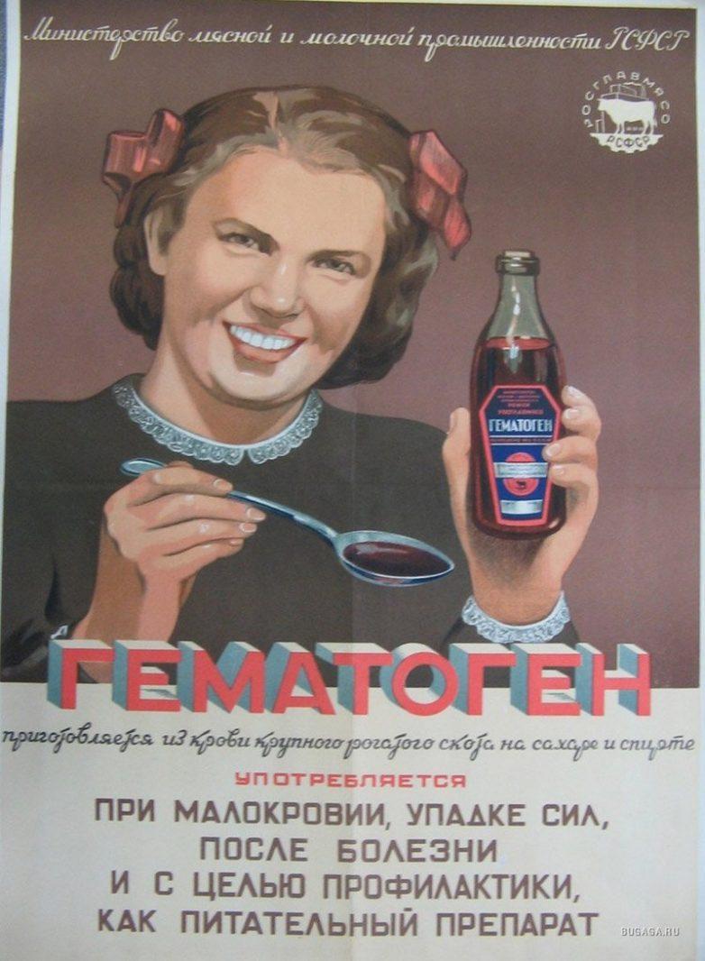 Советские продукты, которые со временем растеряли свой оригинальный вкус
